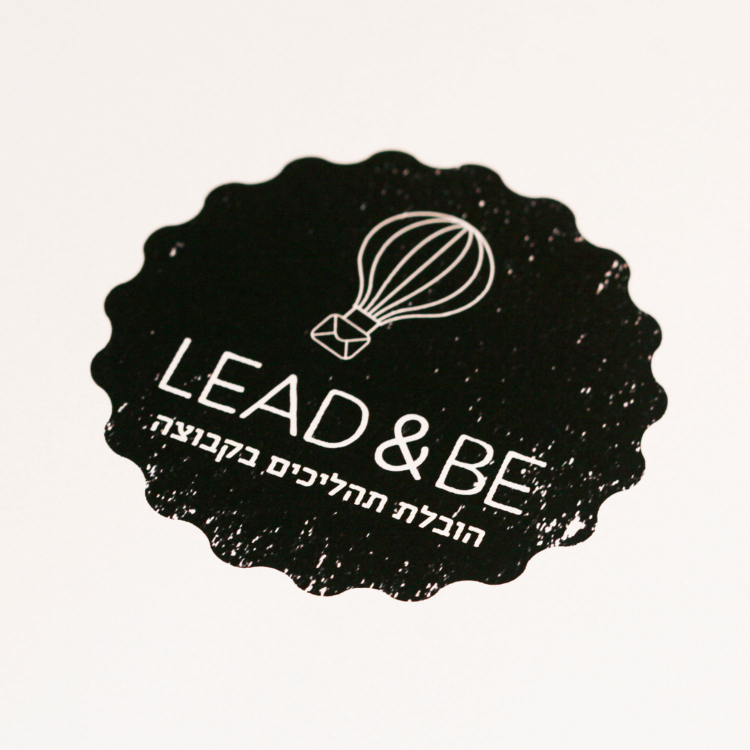 Lead & Be
